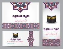 & x27; Eid Mubarak & x27; - Приветствовать социальную пачку знамен иллюстрация штока