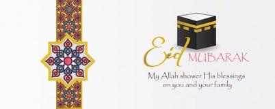 & x27; Eid Mubarak & x27; - Cumprimentando a bandeira social ilustração royalty free