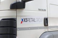 X5 handlu detalicznego grupa Obraz Stock