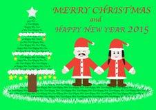 X'mas e o ano novo feliz text com 2 desenhos animados Foto de Stock Royalty Free