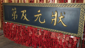 'Number one scholar' board in Imperial College in Beijing Stock Photos