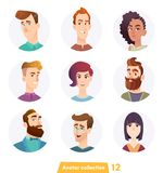 Cheerful people avatar collection. User faces. Trendy modern style. Flat Cartoon Character design. Cheerful people avatar collection. User faces. Trendy modern stock illustration