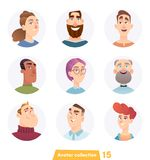 Cheerful people avatar collection. User faces. Trendy modern style. Flat Cartoon Character design. Cheerful people avatar collection. User faces. Trendy modern vector illustration