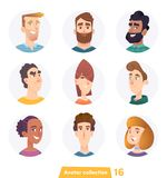Cheerful people avatar collection. User faces. Trendy modern style. Flat Cartoon Character design. Cheerful people avatar collection. User faces. Trendy modern royalty free illustration