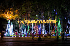 ' Ratchaburi, de stad van loyalty' Royalty-vrije Stock Afbeelding