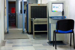 X-ray machine. At the airport.Security check Royalty Free Stock Photo