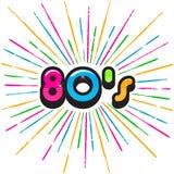80's Burst Splash Illustration Stock Images