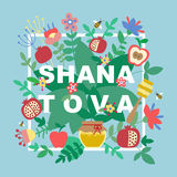 'Shana Tova' (Happy New Year on hebrew). royalty free stock photography