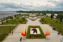 & x22; Strelka& x22; Park van Yaroslav Royalty-vrije Stock Afbeeldingen