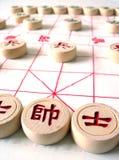 Xadrez chinesa Imagens de Stock
