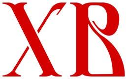 XB jest prawosławnym Easter symbolem Christ wskrzeczał Kaligrafii literowania chrzcielnicy cyrillic typ royalty ilustracja