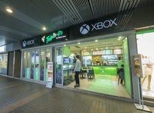 Xbox una x O tripla - il primo ristorante del mondo in Hong Kong Immagine Stock Libera da Diritti
