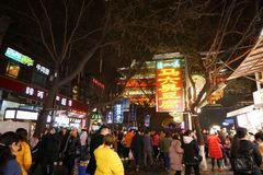 Xi'an Muslim`s Quarter. Just as its name implies, Moslem Street is the hub of the Moslem community in Xian City, Shaanxi Province. Located beside the Drum Royalty Free Stock Images