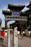 Xi'an, China: Academy Gate Stock Photo
