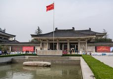 Entrance to Shaanxi History Museum in Xian stock images