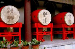 Xi'an, China: Row of Drums at c.1380 Drum Tower Royalty Free Stock Photos
