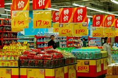 Xi'an, China: Supermercado do mundo de Hong Fotografia de Stock