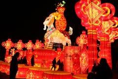Xi 'an datang furong garden lanterns Stock Photos