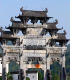 XI Di, un Hui, China Fotos de archivo libres de regalías