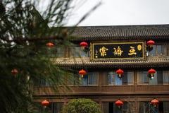 XI \ 'ein ältestes Wohnungs-Stadtzentrum am kalten Winter-Tag März 201 lizenzfreie stockfotografie