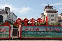 ` XI ein Bahnhof, ist es alte öffentliche Gebäude, Transport Stockfotografie