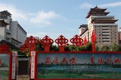 ` XI ein Bahnhof, ist es alte öffentliche Gebäude, Transport Lizenzfreies Stockfoto