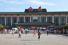 ` XI ein Bahnhof, ist es alte öffentliche Gebäude, Transport Lizenzfreies Stockbild