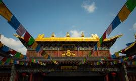 ` XI en forntida kinesisk arkitektur för Guangren tempel Royaltyfri Fotografi
