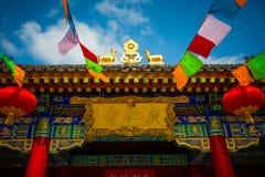 ` XI en forntida kinesisk arkitektur för Guangren tempel Arkivbild