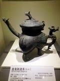 ` XI ett museum av historia och kultur royaltyfri fotografi