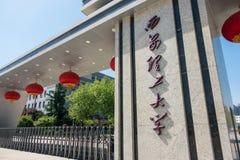 XI \ 'ett universitet av teknologi Qu Jiang Campus Entrance Letters arkivbilder