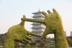 XI. 'expo ogród, changan wierza zdjęcie royalty free
