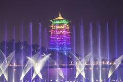 XI. 'expo ogród, changan wierza obrazy royalty free