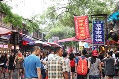 Xi 'an hui street food production Stock Images