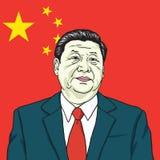 XI illustration för Jinping vektorstående med bakgrund för flagga för folk` s Republiken Kina Juli 30, 2017 Royaltyfri Fotografi