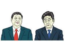 XI Jinping med Shinzo Abe Vektorståendeillustration, Oktober 17, 2017 stock illustrationer