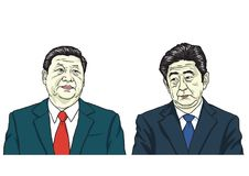 Xi Jinping with Shinzo Abe. Vector Portrait Illustration, October 17, 2017. Xi Jinping with Shinzo Abe. Vector Portrait Drawing Illustration, October 17, 2017 Royalty Free Stock Photography