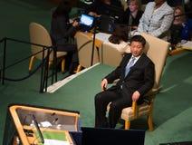XI Jinping sur la soixante-dixième session de l'Assemblée générale de l'ONU Photo libre de droits