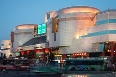 Xi'an Kaiyuan shopping center Royalty Free Stock Photo