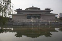 Xi `an museum Royalty Free Stock Photos