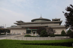 Xi `an museum Royalty Free Stock Photo