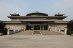 Xi `an museum Stock Photo