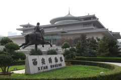 Xi `an museum Royalty Free Stock Image