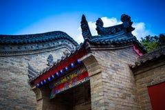 ` Xi un'architettura cinese antica del tempio di Guangren Fotografie Stock Libere da Diritti