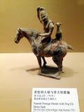 ` XI un musée de l'histoire et de la culture photo stock