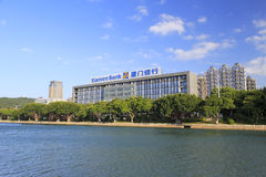 Xiamen bank by yuandang lake. Building of xiamen bank by the lake, amoy city, china Stock Images