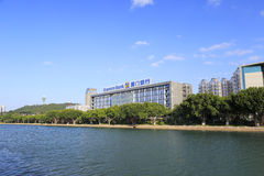 Xiamen bank by yundang lake Stock Images