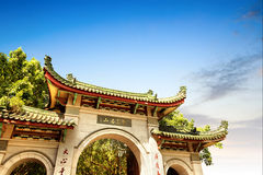 In Xiamen, China ancient arch. Royalty Free Stock Image