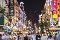 Xiamen, China Nightlife Royalty Free Stock Image