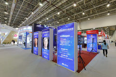 The xiamen exhibition center business booth Royalty Free Stock Photo